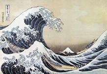 Katsushika HOKUSAI, Veliki val na Kanagawi iz serije 36 pogleda na planinu Fuji, The Minneapolis Institute of Arts, Minneapolis