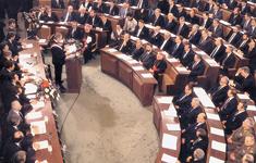 USTAV REPUBLIKE HRVATSKE, proglašenje Ustava Republike Hrvatske